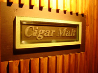 cigarmalt.jpg