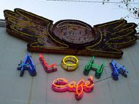 alohacafe.jpg