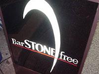 stonefree.jpg