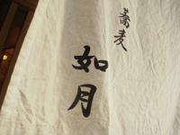 kisaragi2.jpg