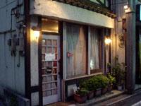 kimura_h.jpg