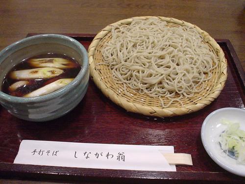 shinagawaokina01.jpg