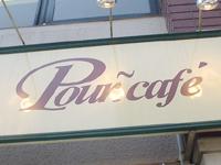 pourcafe.jpg