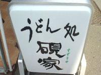 suzuriya.jpg