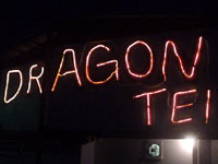 dragontei.jpg