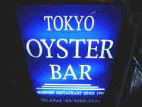oysterbar.jpg