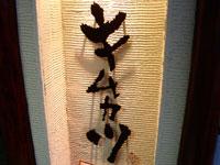 g_kimukatsu.jpg