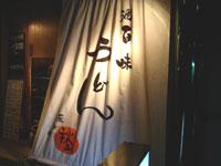 akiyama.jpg