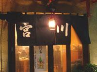 miyagawa3.jpg