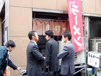 shinhomi4.jpg