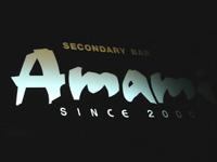 amami3.jpg