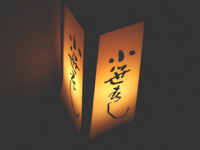 kozasa_kasumi.jpg