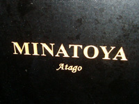 minatoya.jpg