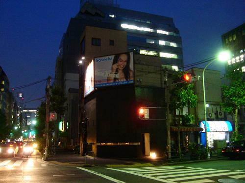 minatoya00.jpg