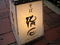sasuga2.jpg