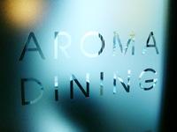 aromadining.jpg