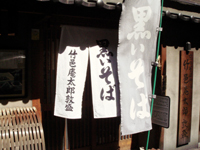 chikuyuan.jpg