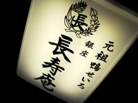 chojyuan.jpg