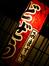 mimasuya05.jpg