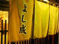 yoshinari.jpg