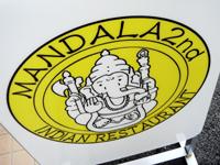 mandala2nd.jpg
