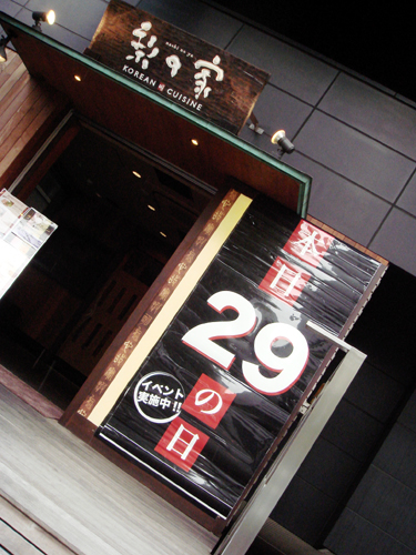 nashinoya2_01.jpg