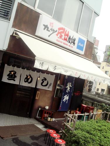 kyushuyatai01.jpg