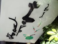 tarobo.jpg