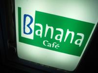 bananacafe.jpg