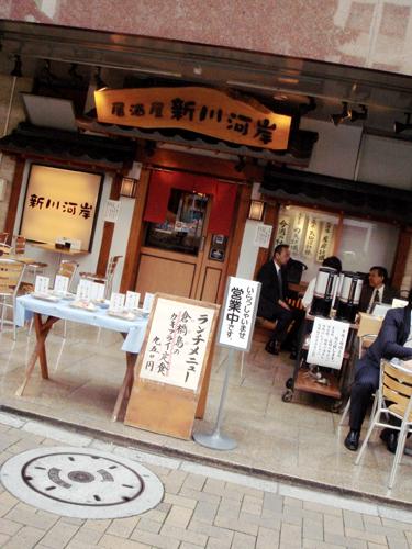 shinnkawakashi201.jpg