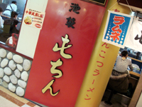 tonchinkawasaki.jpg