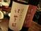 fukuwauchi04.jpg