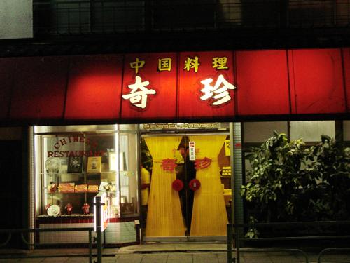 kichinrou07.jpg