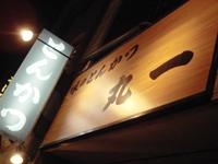 maruichi2.jpg