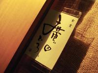 hirota2.jpg
