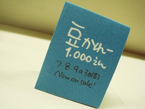 udon3_01.jpg