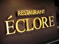 eclore.jpg