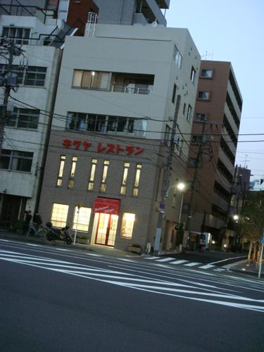 kikuya04.jpg