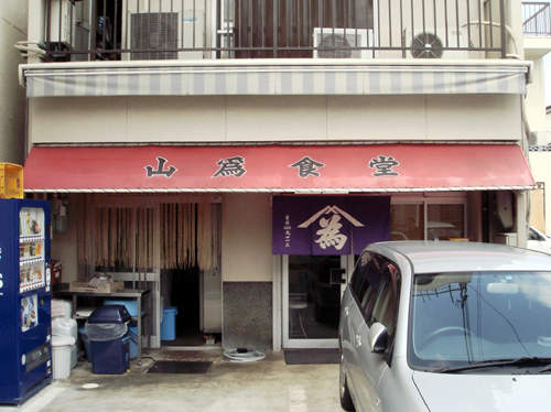 yamatame06.jpg