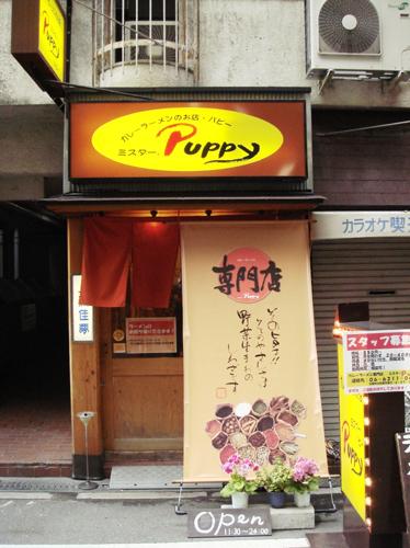 puppy07.jpg