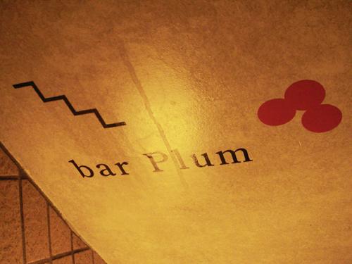 plum00.jpg