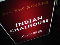 indianchaihouse.jpg