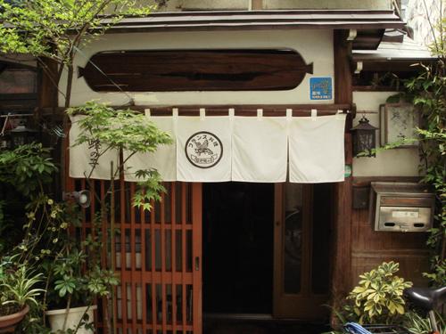 hachinoko06.jpg