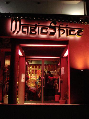 magicspice13.jpg