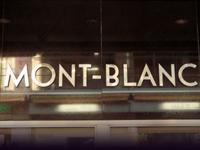 洋菓子「MONT-BLANC」で ウキウキありますプリンパフェ