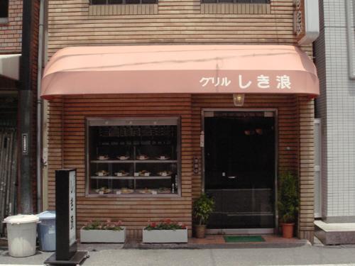 shikinami09.jpg