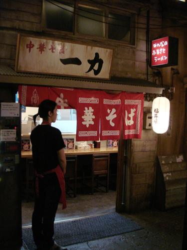 ichiriki04.jpg