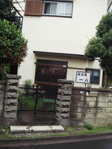 ippachi11.jpg