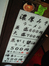saitamaya01.jpg