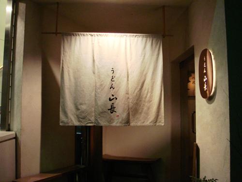 yamacho07.jpg